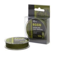 Поводковый материал Nautilus Ecco 25lb 10м Camou Green