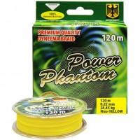 Шнур плетеный Power Phantom 4x, 120м, желтый, 0,14мм, 15,25кг