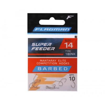 Крючок Flagman Super Feeder №10