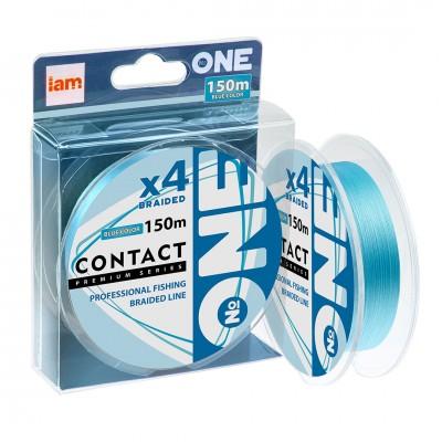 Плетеный шнур IAM №ONE Contact 4Х-150 (blue) 0.3PE/0.090mm