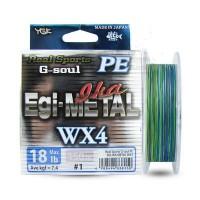 Плетеный шнур YGK G-Soul PE Egi Metal WX4 х4, #0.6, 150 м, многоцветный
