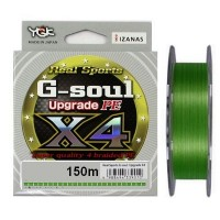 Плетеный шнур YGK G-Soul Upgrade PE х4, #0.3, 150 м, зеленый