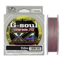 Плетеный шнур YGK G-Soul Upgrade PE х4, #1.5, 150 м, многоцветный