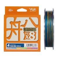 Плетеный шнур YGK Veragass PE х8, #0.8, 150 м, многоцветный