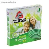 Спирали от комаров РАПТОР без запаха 10 шт