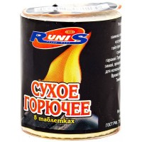 Сухое горючее RUNIS 80 гр