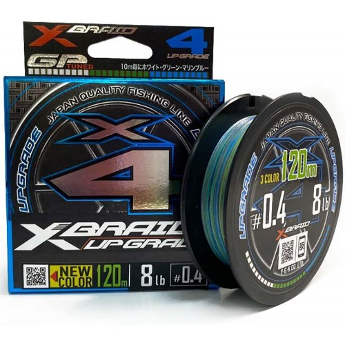 Плетеный шнур YGK X-Braid Upgrade PE х4, #0.6, 120 м, 3Color